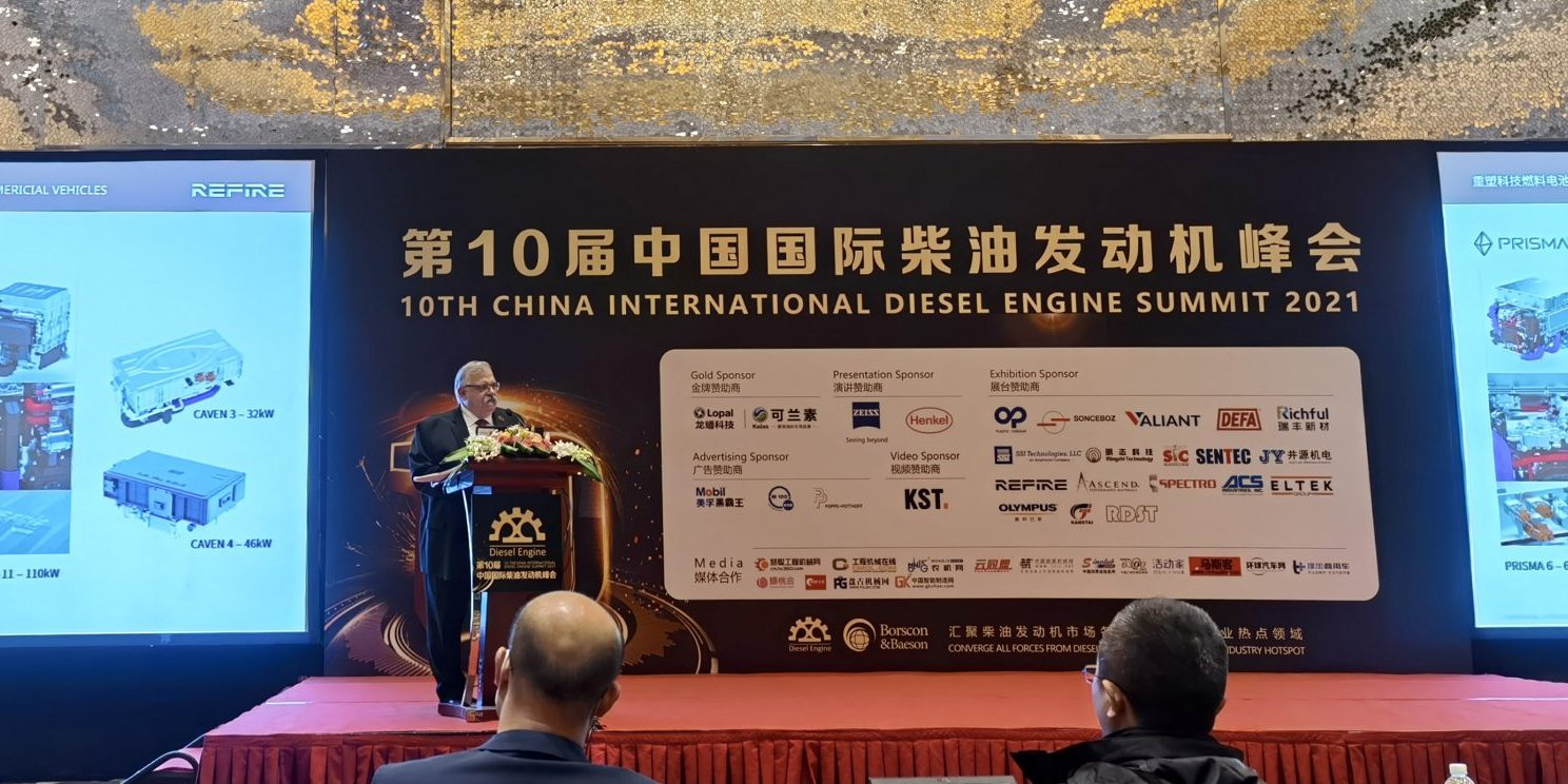 REFIRE Participated in China International Diesel Engine Summit, Discussing on the Trends of New Energy Technology for Carbon Neutrality